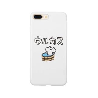 宮城の方言【うるかす】 Smartphone cases