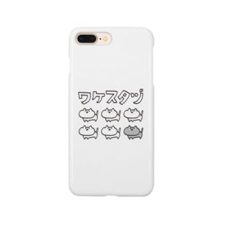 宮城の方言【わけすたづ】 Smartphone cases