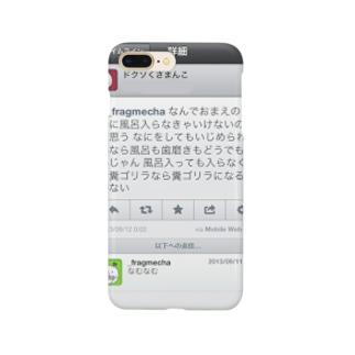 やべーやつからきたreply Smartphone cases