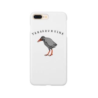 ヤンバルクイナ Smartphone cases