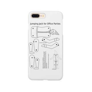 分解状態 Smartphone cases