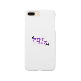 アオイフェス Smartphone Case