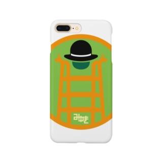 パ紋No.3087 みゆき Smartphone cases
