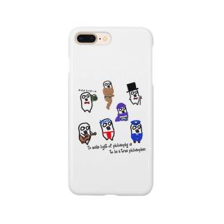 真の哲学者かっぴ Smartphone cases