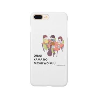 ひつじビーム「バンド飯」テーマ Smartphone cases