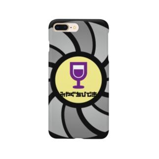 パ紋No.3091 みやぐち Smartphone cases