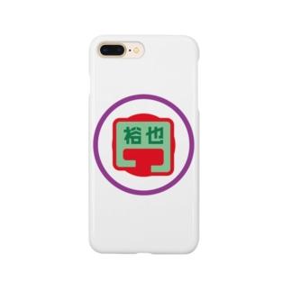 パ紋No.3092 裕也 Smartphone cases