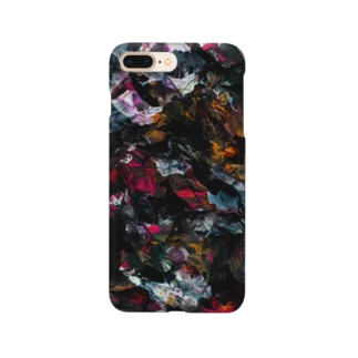 Qw Smartphone Case