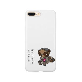 ぽんこつタヌキ Smartphone cases