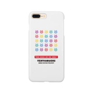 レインボーインクリー(A) Smartphone cases