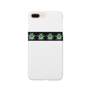 neko4 Smartphone cases