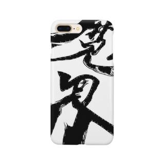 アナザーワールド Smartphone cases
