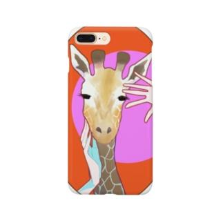 KIRIN Smartphone cases