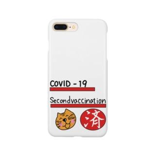 コロナワクチン2回接種済PR商品 Smartphone Case