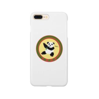 你好! Smartphone Case