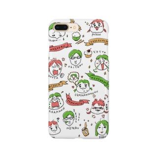 家族ほど笑えるものはない Smartphone cases