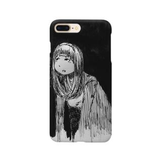 岩窟 Smartphone cases