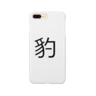 豹柄 2 Smartphone cases