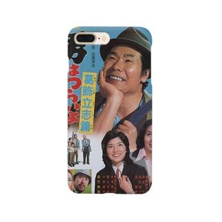 オレオレ Smartphone cases