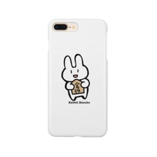 将棋うさぎ Smartphone cases