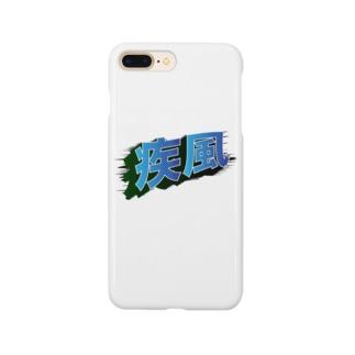 疾風 Smartphone cases