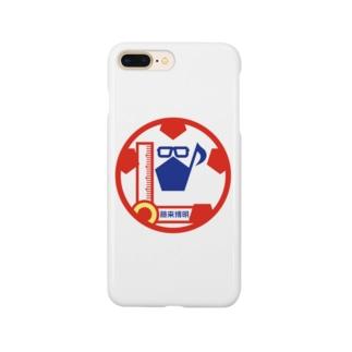 パ紋No.3104 藤来 Smartphone cases