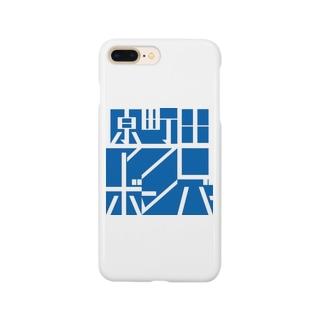 原町田アフロボンバー Smartphone cases
