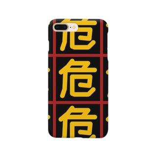 危険物 マルチ柄 Smartphone cases