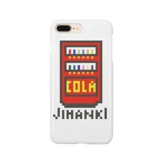 ジハンキ シュワシュワ Smartphone cases