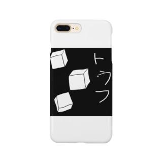 豆腐が三つ Smartphone cases