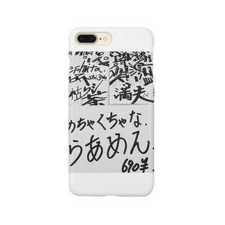 めちゃくちゃなラーメン‼️🌟🍜🍥🌟 Smartphone cases