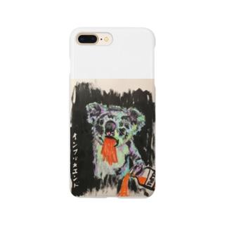 グレコアラ Smartphone cases