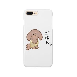 ぴーたん Smartphone cases