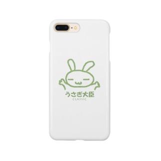 うさぎ大臣 CLASSIC Smartphone cases