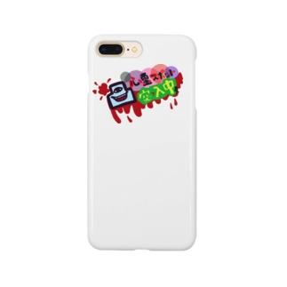 心霊スポット突入中! Smartphone cases