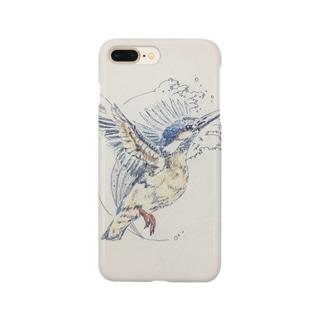 Jade Smartphone cases