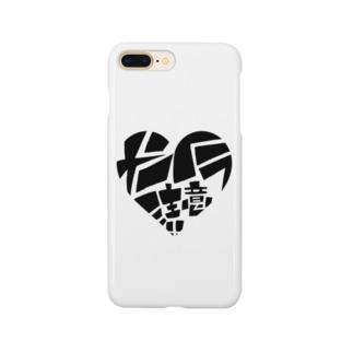 メンヘラ注意!! Smartphone cases