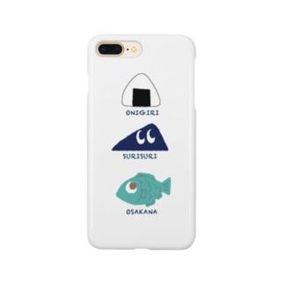 おにぎりすりすりさかな Smartphone cases