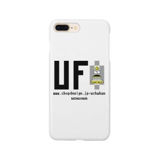 uchuUFO スマートフォンケース