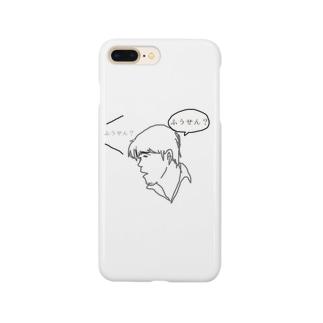 サンドウィッチマン富澤 Smartphone cases