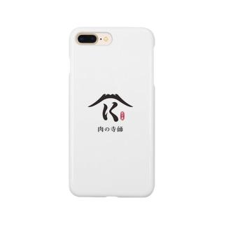 肉の寺師(白) Smartphone cases