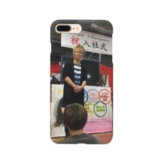 けんと Smartphone cases