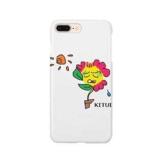 太陽嫌いな花 Smartphone cases