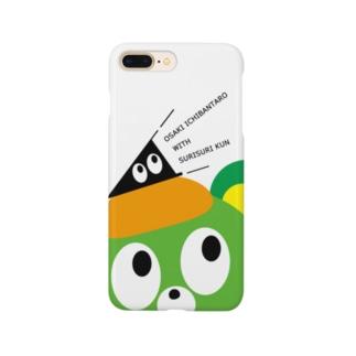 大崎一番太郎withスリスリくん Smartphone cases