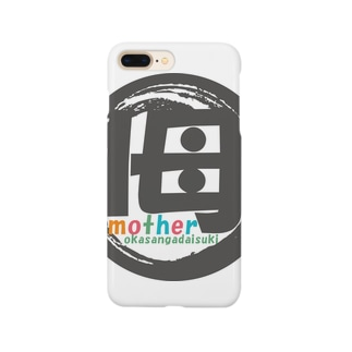 mother daisuki Smartphone cases