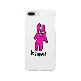 kimoi Smartphone cases