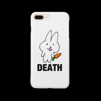 tokkyo13のあたまかちわりうさぎ Smartphone cases