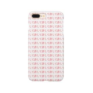 許されたい Smartphone cases