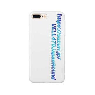 VELL470JapanRoundのスズリURL青グラデーション Smartphone cases