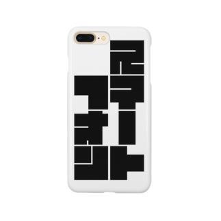 白スマートフォン Smartphone cases